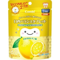 コンビオボプロン DC reduction palatinose tablet mouth care orals care mouth environment toothbrushing lemon lemon with コンビテテオ mouth balance tablet xylitol X オボプロン DC refreshing lemon taste 60 drops