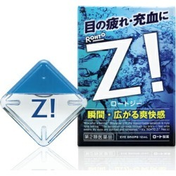 Rongji B 12ml ), Rakuten Box