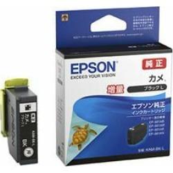 Epson KAM-BK-L ink cartridge tortoise (black increase in quantity) aim stock =△