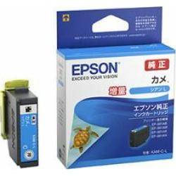 Epson KAM-C-L ink cartridge tortoise (cyan increase in quantity) aim stock =△
