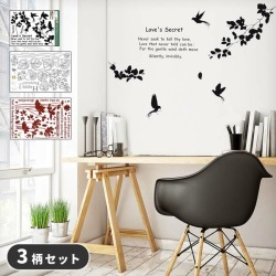 Wall Sticker Decor Wallpaper Nordic Cutting Sheet Wall Sticker Kid Kids