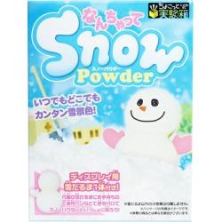 Slightly experiment box fake Snow powder [cancellation, change, returned goods impossibility]