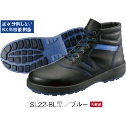 Simon Light Safety Boots Sl22bl Black Blue found on Bargain Bro India from Rakuten Global for $142.00
