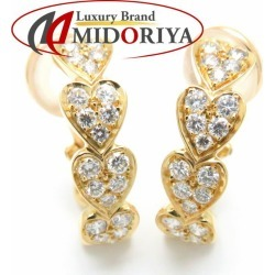 MINT! Authentic CARTIER 18K Yellow Gold Heart Link Diamond Earrings CR80081584 /099642 FREE SHIPPING