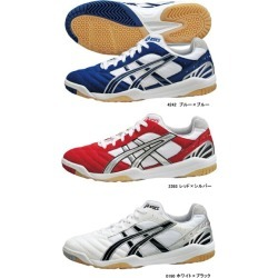 Asics Table Tennis Shoes Tpa325 Table