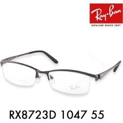 Ban Eyeglass Frames Rx8723d1047 55 Rayban