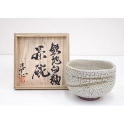 益子焼淳志造鉄地白釉茶碗 [Japanese dishes / Matcha porcelain bowl / Matcha bowl / tea ceremony / tea set / tea service set / curio / tea]