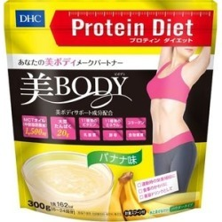 DHC protein diet beauty Body (banana taste) (300 g) banana taste