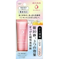 ▼▼ Shiseido snow white specialized course no makeup dynasty snow liquid cosmetics SPF50+ PA++++ 40 g during the coupon distribution