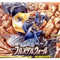"Pokemon card game sun & moon reinforcement expansion packs ""full metal wall"" BOX"