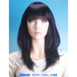 Natural Wigs, Wig, Wigs, Wig Black Hair Black Brown Shaggy Full Cosplay Wig