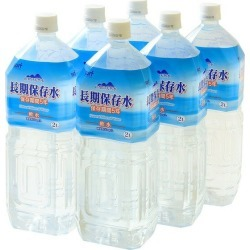 It includes the storage water 2,000 ml mineral water soft water plastic bottle postage for the / emergency for the water five years preservation 2L *60 (six *10 case) surf beverage disaster prevention / disaster to keep for a long time!