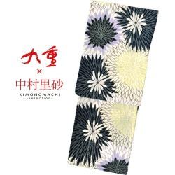 """Yukata lady's yukata latest for Kokonoe X Risa Nakamura brand yukata one piece of article """"Chrysanthemum flower light purple X yellow"""" (9NR-3) 2,019 years for women"""