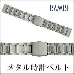 Watch Belt Watch Band Metal Belt Metal Belt Mens Silver Titanium Btb1201n found on Bargain Bro India from Rakuten Global for $40.00
