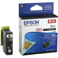 Epson ink cartridge KAM-BK-L tortoise EP-881A series black increase in quantity (with 1 コ)