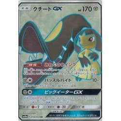 It is the end Pokemon card game SM10a 058/054 クチート GX steel (rare an SR supermarket) reinforcement expansion packs shrilly