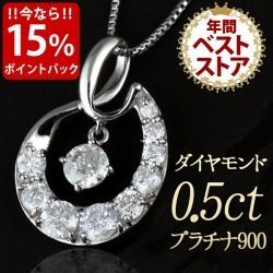 Sweet Eternity Diamond Necklaces 10 Diamond Necklace Diamond Platinum