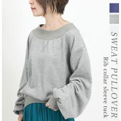 Precedent sale ★ rib collar sleeve tuck sweat shirt pullover sweat shirt Lady's rib collar off shoulder 2way volume sleeve pullover for autumn