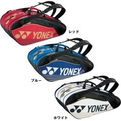 Yonex Racket Bag 9 Tennis 9 Books For