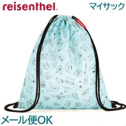 \ point 16 times / reisenthel rye then tar Mai case kids mint knapsack rucksack outdoor