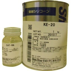 1 Kg Of 2 Liquid Ke20 Shinetsu For The General Moulage found on Bargain Bro India from Rakuten Global for $94.00