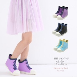 The kids affordable price that I am subjected by boots rain boots kids 17cm 18cm 19cm 20cm 21cm ベアークリーク waterproofing sneakers sliding, and flexible rain goes out
