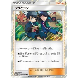 It is the end Pokemon card game SM10a 054/054 Liquidambar formosana and Langsat port (rare TR trainers) reinforcement expansion packs shrilly