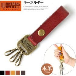 Universal overall UNIVERSAL OVERALL genuine leather key ring men gap Dis leather cowhide leather rial leather three key key key key case key ring Kiisto lap belt loop Father's Day gift
