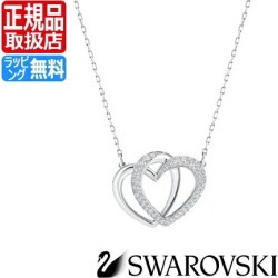 [under marathon holding!7/11( tree) until 1:59!] Mother who finish it, and is lovely mature who pushes the Swarovski necklace SWAROVSKI regular article dealer 5345475 DEAR necklace heart Lady's accessories jewelry she birthday present celebration stylish