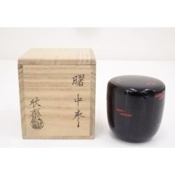 秋斎造漆塗曙中棗 [tea ceremony / tea set / tea service set / curio / tea / jujube]