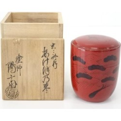 塗師岡本陽斎造玄々斎好曙棗 [tea ceremony / tea set / tea service set / curio / tea / jujube]
