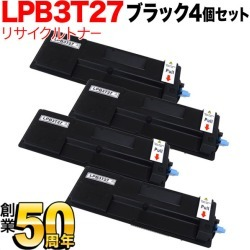 [A4 paper 500 pieces presentation] LPB3T27 recycling toner black four set for Epson