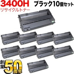 [A4 paper 500 pieces *2 presentation] IPSiO SP EC toner cartridge 3400H recycling toner ten set black ten set for RICOH