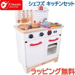 Toy of the \ point 16 times / classical music world playing house classical music world classic world chefs kitchen set playing house kitchen tree