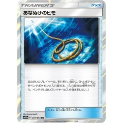 It is the end Pokemon card game SM10a 051/054 あなぬけの string goods (rare TR trainers) reinforcement expansion packs shrilly