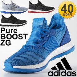 Adidas Adidas Men's Shoes Sneaker Shoes Pure Best Set Ze