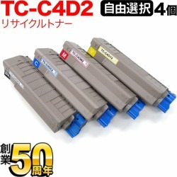 [A4 paper 500 pieces presentation] four sets which can choose TC-C4D2 recycling toner large-capacity free choice four set-free choice (for OKI) for Oki Electric