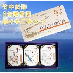 CHEAP Hashidate Kyoto Takenaka Canned Gifts Of Heaven Gift Set 3 Cans Gifts For