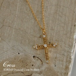 K18 Gold Diamond Cross Necklace Cross Necklaces Pendants Cross Diamond 18 K