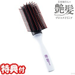 Luster hair brush pro styling brush ceramide hyaluronic acid W combination luster hair brush hair care brush luster hair hairbrush of a cashless 5% reduction ★ 100 yen coupon distribution ★ beautician