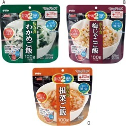 Magic rice preservation food root rice (1FMR31030ZE) one piece of article [cancellation, change, returned goods impossibility]