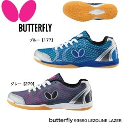 Butterfly Table Tennis Shoes Reso
