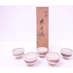 Writer thing red glazing green tea of medium quality porcelain bowl 5 客揃 [Japanese dishes / Matcha Bowl / Matcha bowl / tea ceremony / tea set / tea service set / curio / tea]