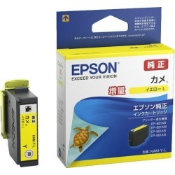 Epson ink cartridge KAM-Y-L tortoise EP-881A series yellow increase in quantity (with 1 コ)