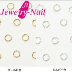 Nail Nail Part Nail Parts Brion Ring For The Ss9 Of The Classy Cute found on MODAPINS from Rakuten Global for USD $3.00