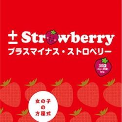 2 g of ± strawberries (plus or minus strawberry) *30 bag