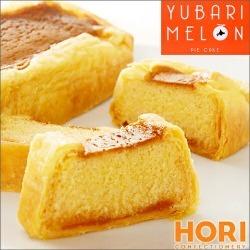 Hori Hokkaido Yubari Melon Pie Cake