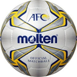molten (Molten) 2019NEW futsal ball 4 ball international authorized ball AFC futsal game ball F9V4800-A