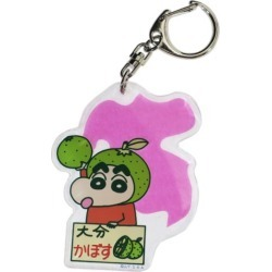 To key ring acrylic key ring crayon しんちゃんご here Oita Small planet in bound souvenir animation mail order 10/29
