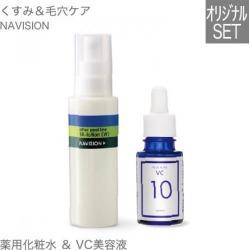 Shiseido navigator John TA lotion (W) [unregulated drug] + soap mini-& positive pure VC10 [lotion, liquid cosmetics, set] [NAVISION]